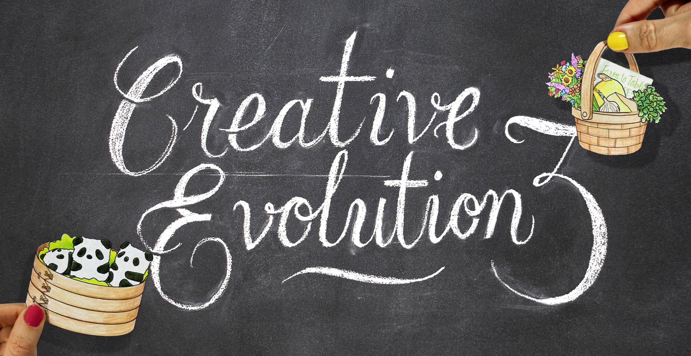 Creative Evolution No. 3