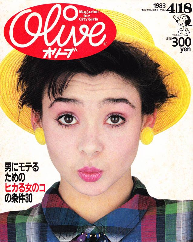 Olive Mag.