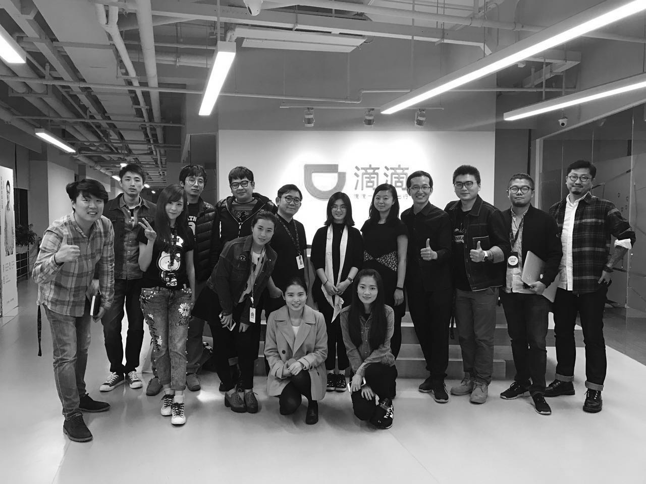 The Beijing product team at Didi Chuxing.