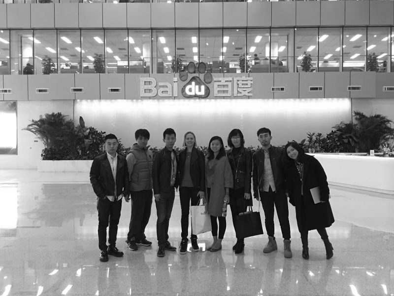 The Beijing product team at Baidu.