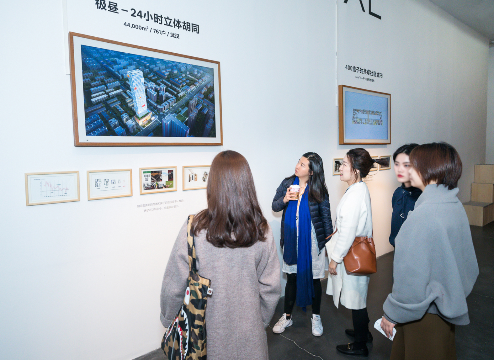 Guests take in a collection of Shuhei's work